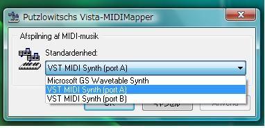 Vista でも、XGworks V4.0 が起動